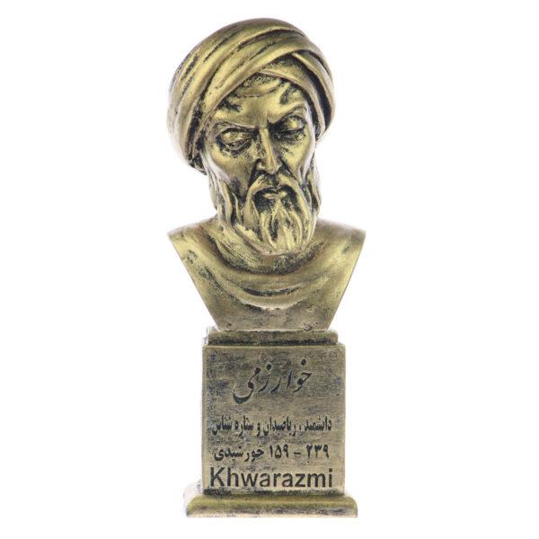 kharazmi b 600x600 - سردیس محمد بن موسی خوارزمی