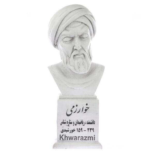 kharazmi s 600x600 - سردیس محمد بن موسی خوارزمی