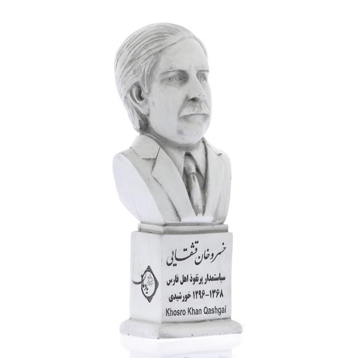 khosrow khan ghashghaei 1 - سردیس خسروخان قشقایی