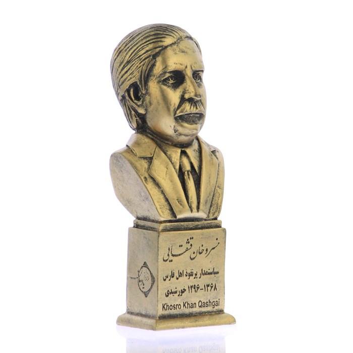 khosrow khan ghashghaei 4 - سردیس خسروخان قشقایی