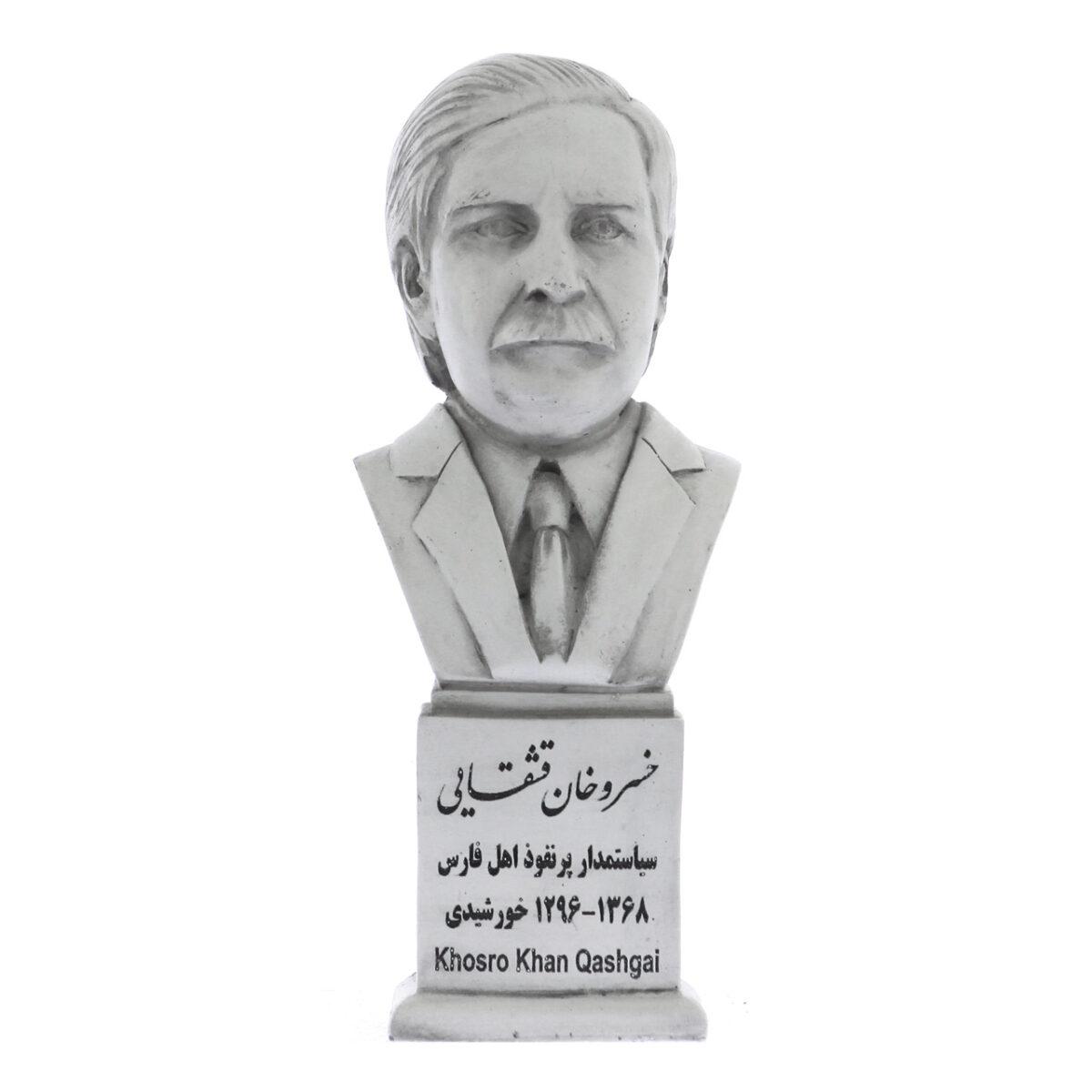 khosrow khan ghashghaei s 1200x1200 - سردیس خسروخان قشقایی