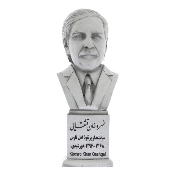 khosrow khan ghashghaei s 600x600 - سردیس خسروخان قشقایی