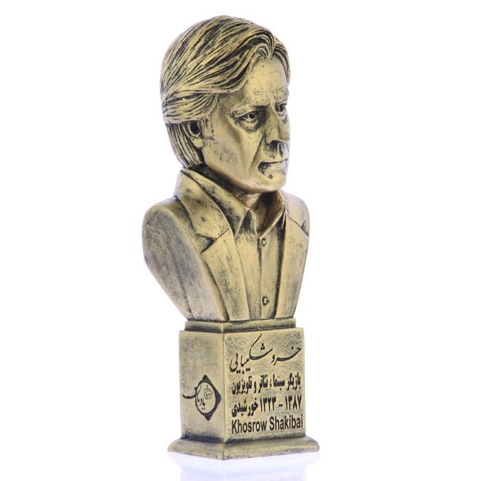 khosrow shakibaei 4 - سردیس زنده یاد خسرو شکیبایی