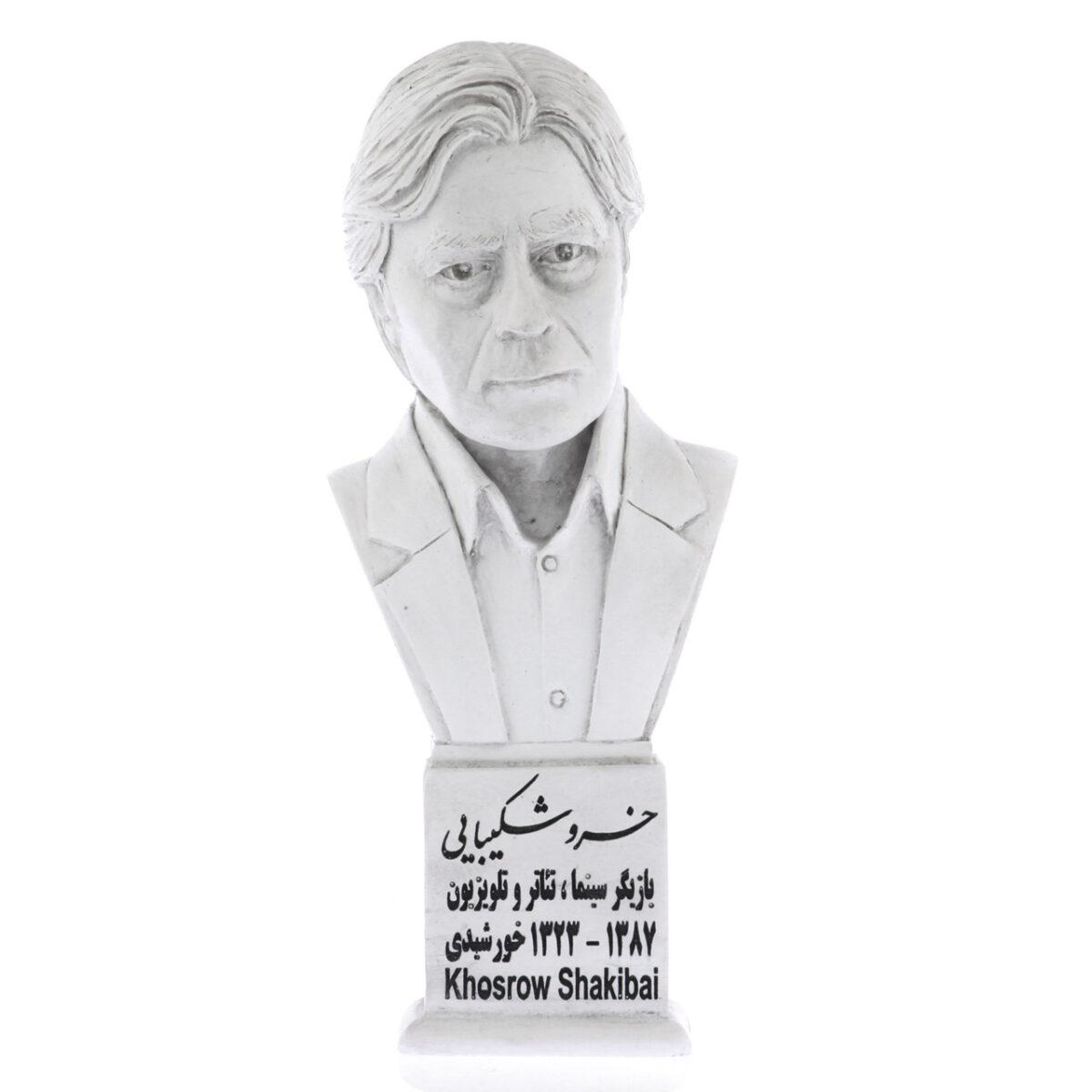 khosrow shakibaei s 1200x1200 - سردیس زنده یاد خسرو شکیبایی