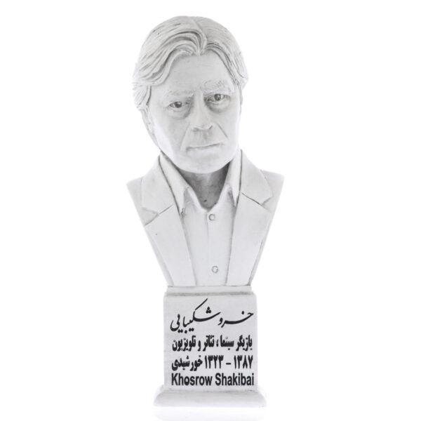 khosrow shakibaei s 600x600 - سردیس زنده یاد خسرو شکیبایی