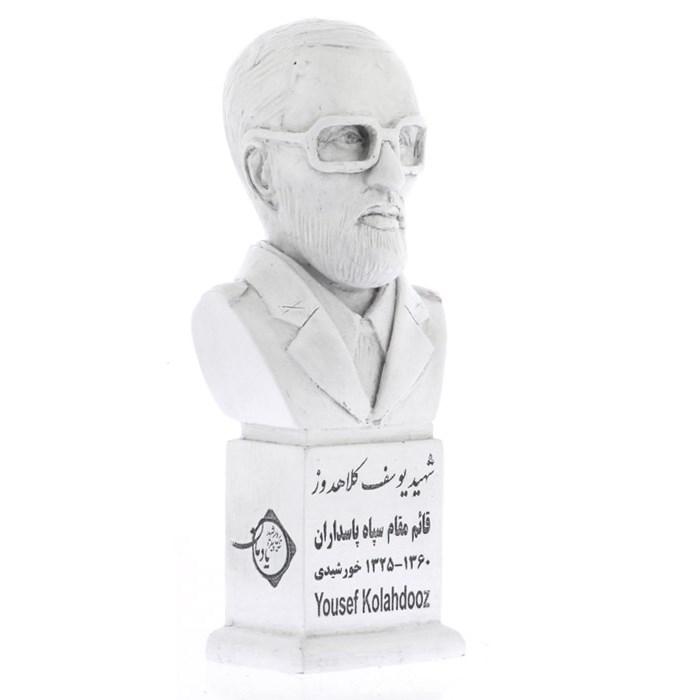 kolahdooz 1 - سردیس شهید یوسف کلاهدوز