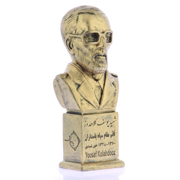 kolahdooz 3 - سردیس شهید یوسف کلاهدوز