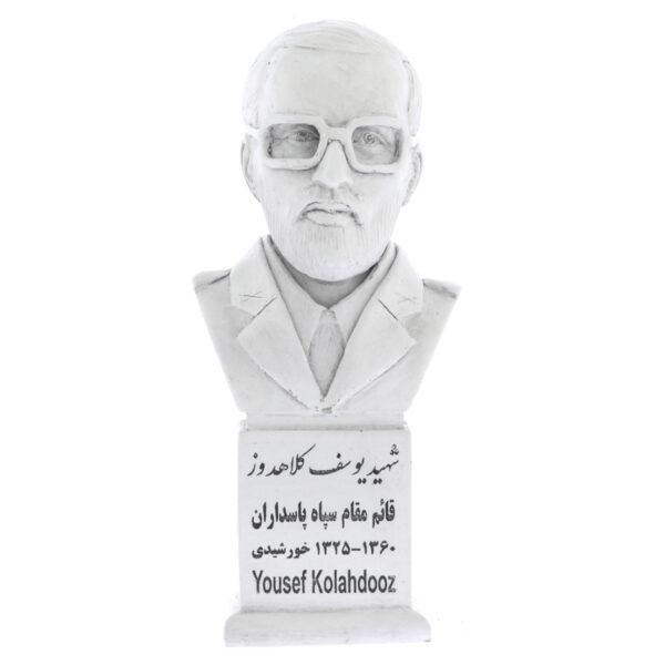 kolahdooz s 600x600 - سردیس شهید یوسف کلاهدوز