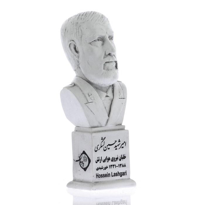 سردیس شهید حسین لشگری