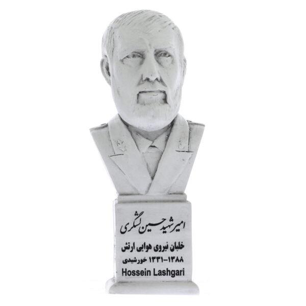 lashgari s 600x600 - سردیس شهید حسین لشگری