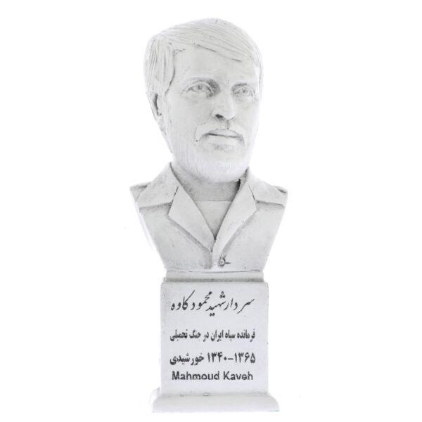 mahmoud kave s 600x600 - سردیس شهید محمود کاوه
