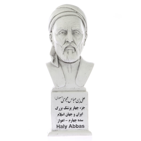 majousi s 600x600 - سردیس علی بن عباس مجوسی