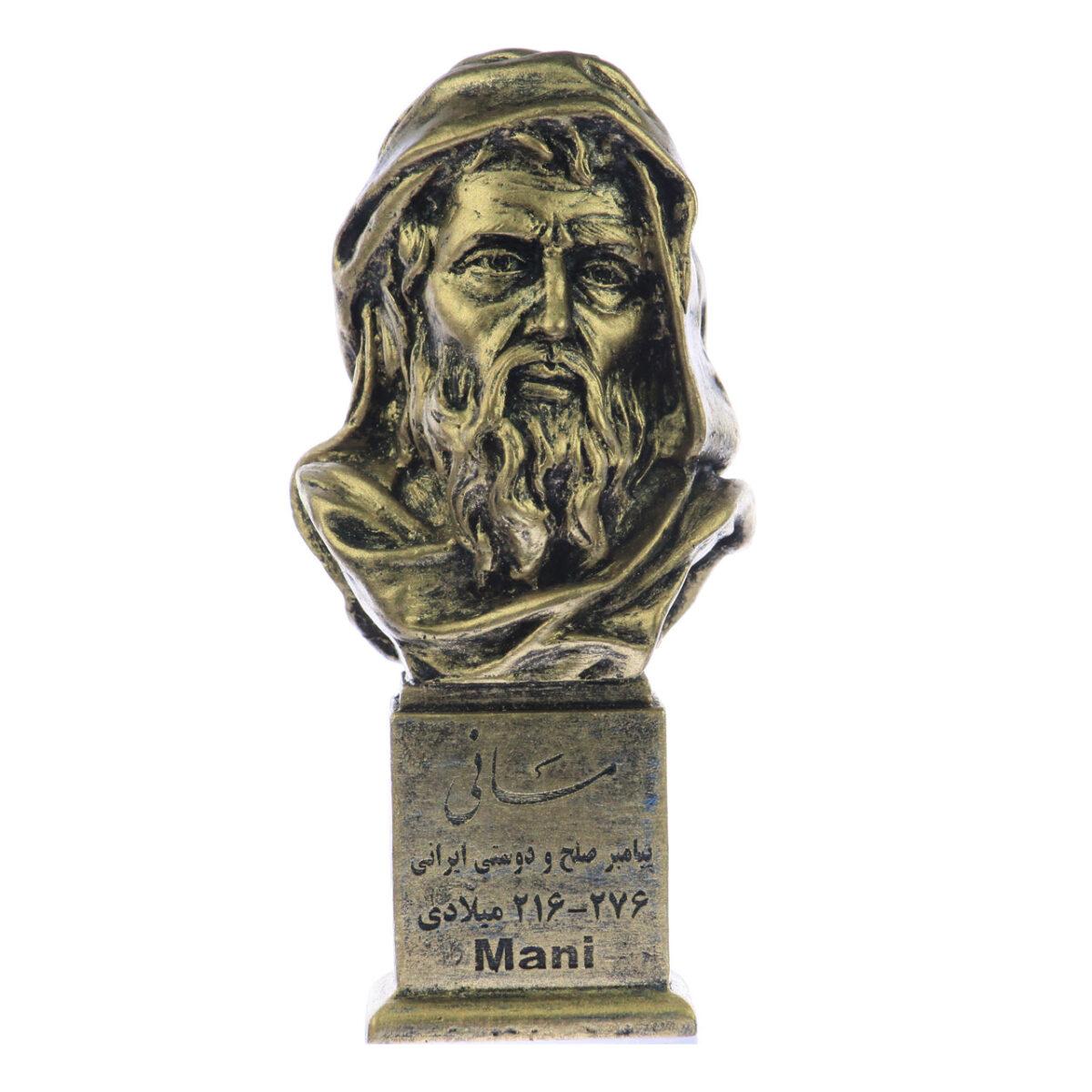mani b 1200x1200 - سردیس مانی پیامبر