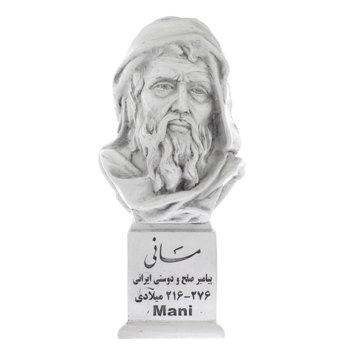 mani s 1200x1200 - سردیس مانی پیامبر