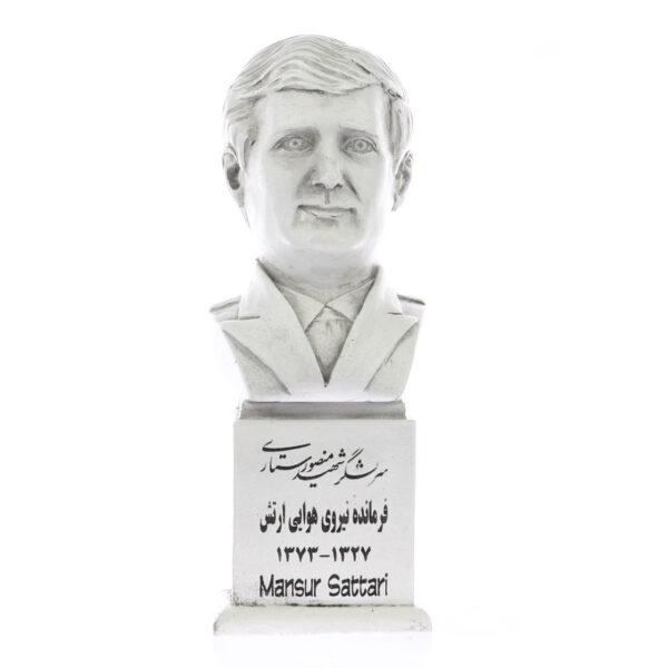 سردیس شهید منصور ستاری