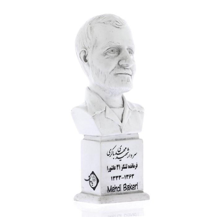 mehdi bakeri 1 - سردیس شهید مهدی باکری