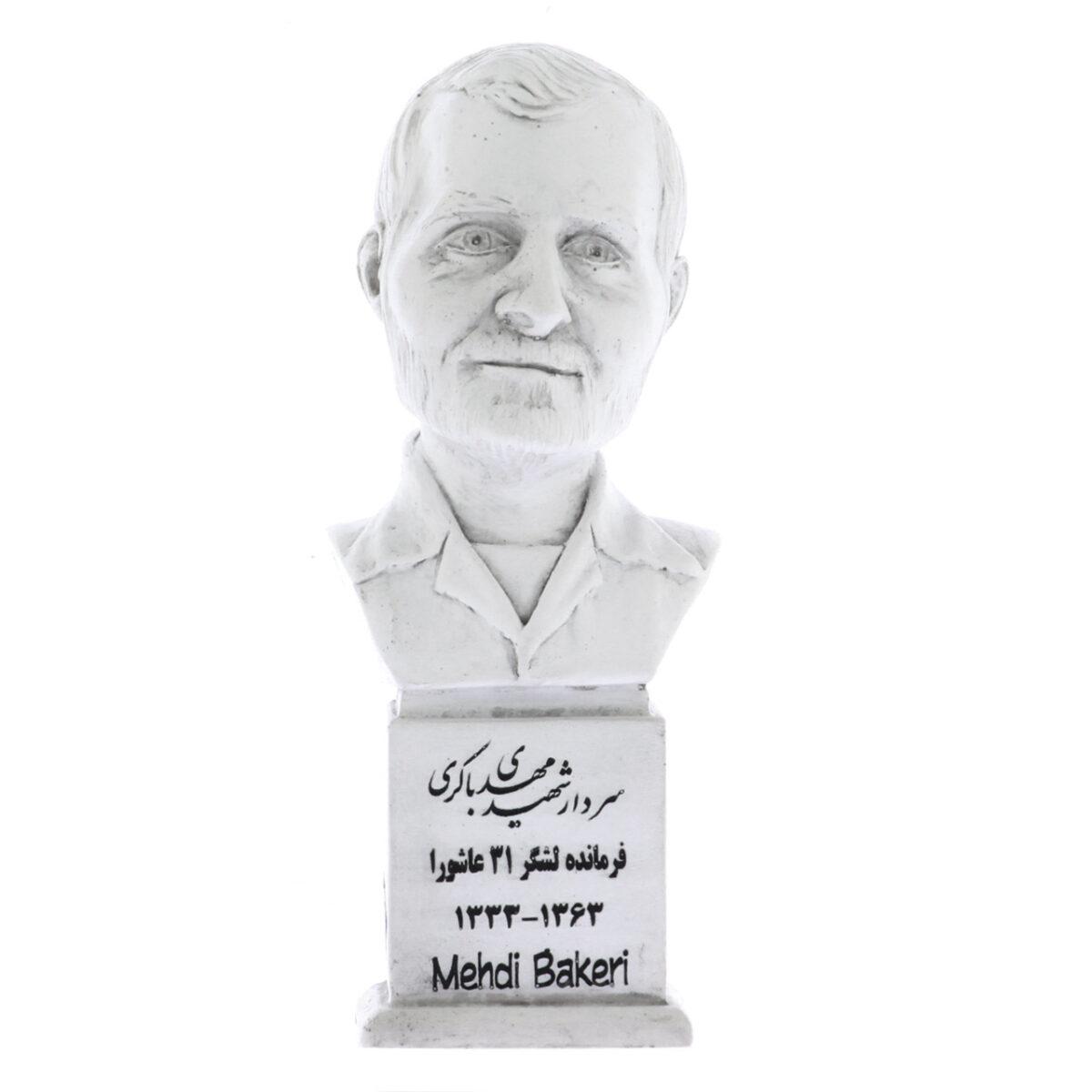 mehdi bakeri s 1200x1200 - سردیس شهید مهدی باکری