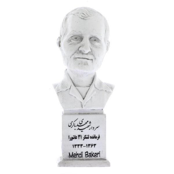 mehdi bakeri s 600x600 - سردیس شهید مهدی باکری