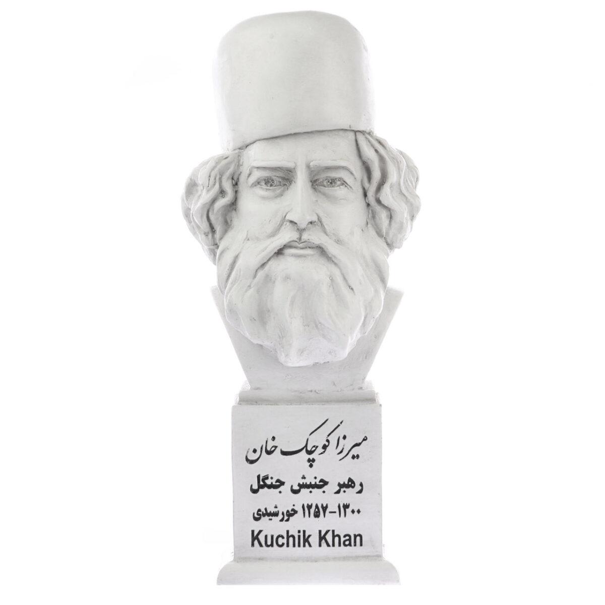 mirza kouchak khan jangali s 1200x1200 - سردیس میرزا کوچک خان جنگلی