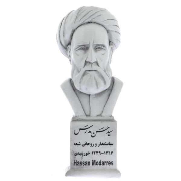 modarres s 600x600 - سردیس سید حسن مدرس