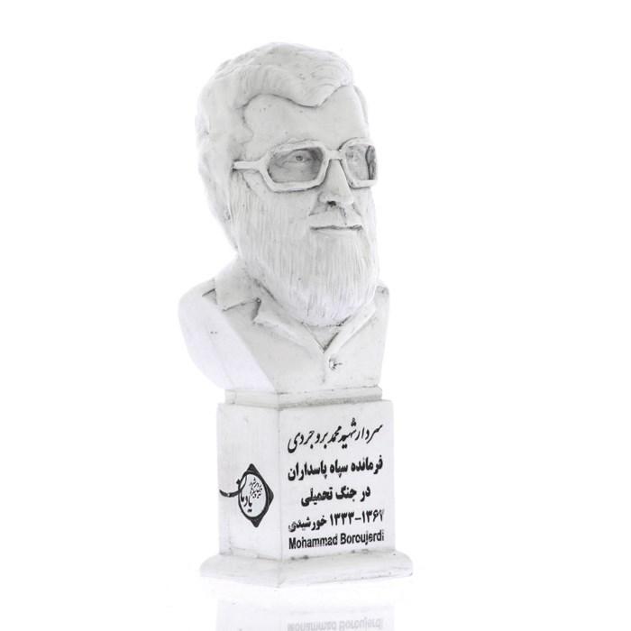 سردیس شهید محمد بروجردی