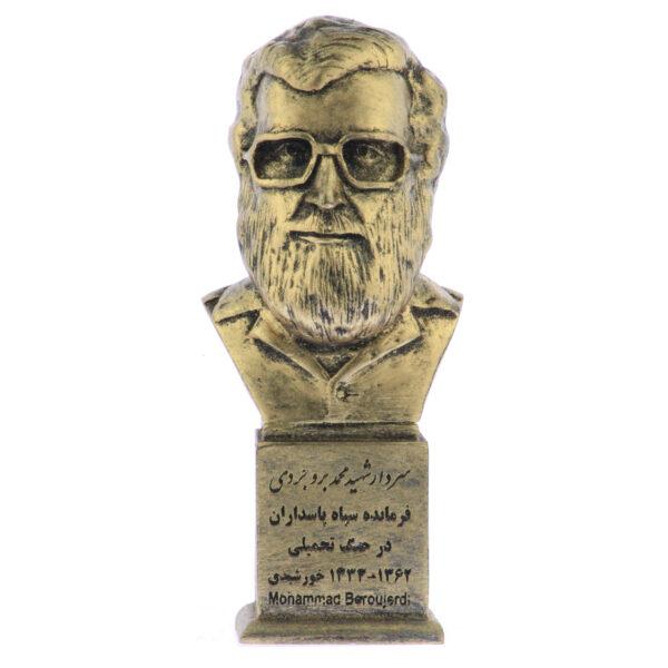 mohammad boroujerdi b 600x600 - سردیس شهید محمد بروجردی