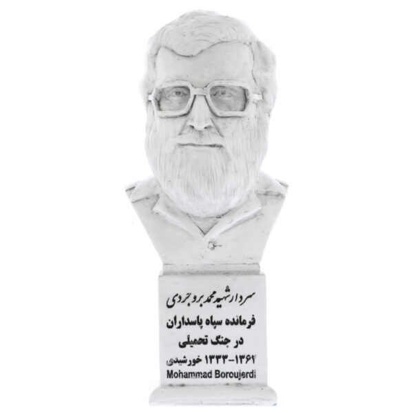 mohammad boroujerdi s 600x600 - سردیس شهید محمد بروجردی