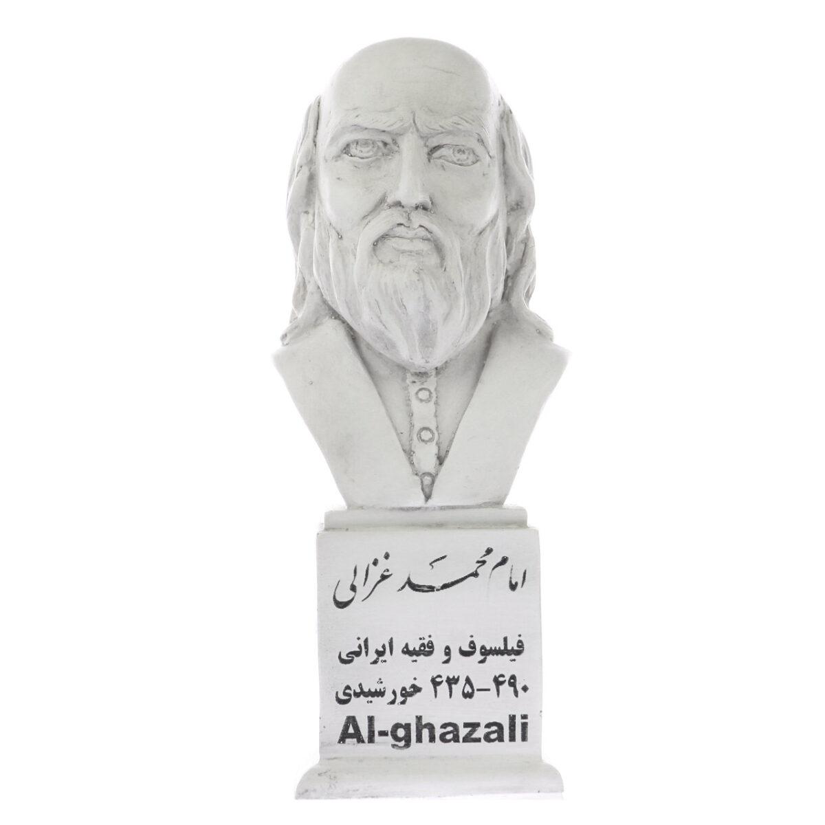 mohammad ghazali s 1200x1200 - سردیس امام محمد غزالی