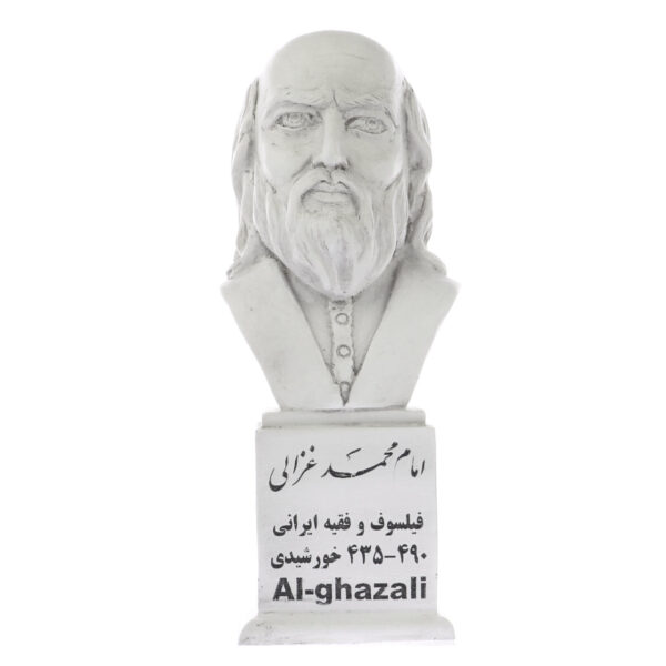mohammad ghazali s 600x600 - سردیس امام محمد غزالی