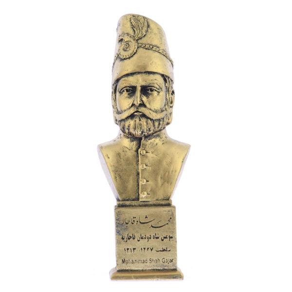 mohammad shah b 600x600 - سردیس محمد شاه قاجار