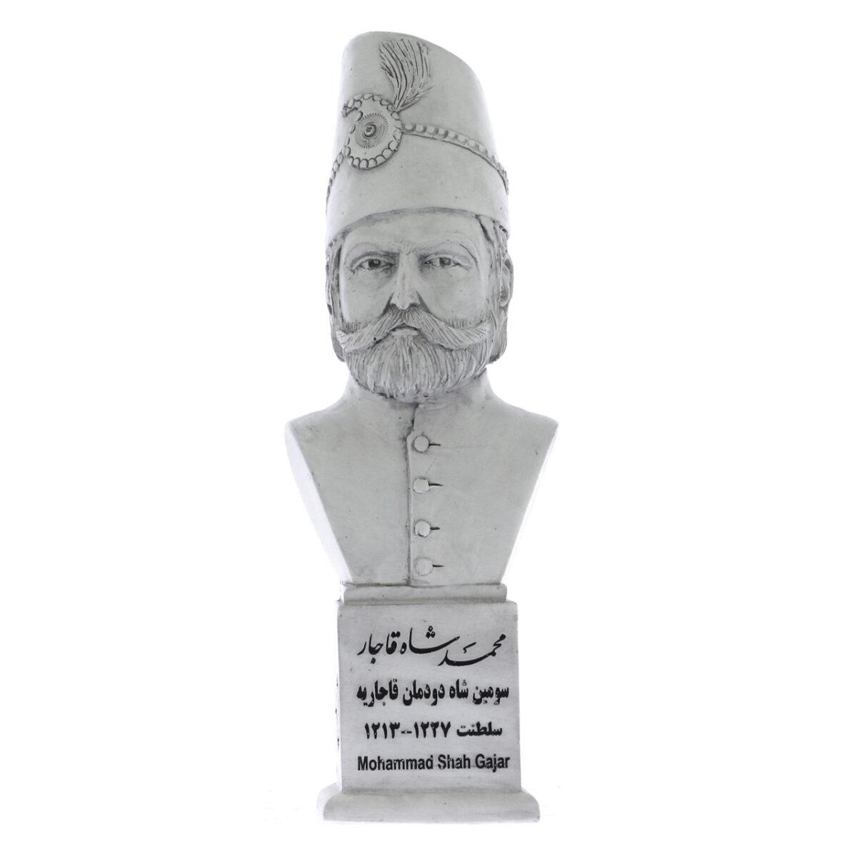 mohammad shah s 1200x1200 - سردیس محمد شاه قاجار