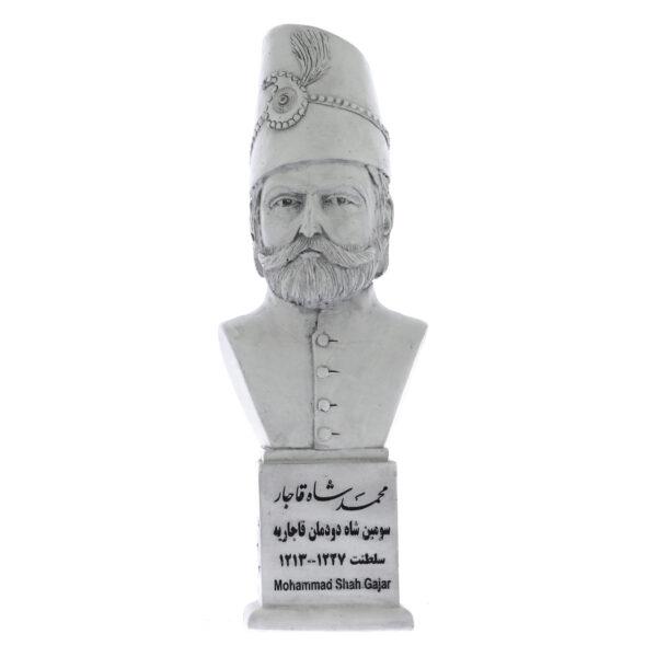 mohammad shah s 600x600 - سردیس محمد شاه قاجار