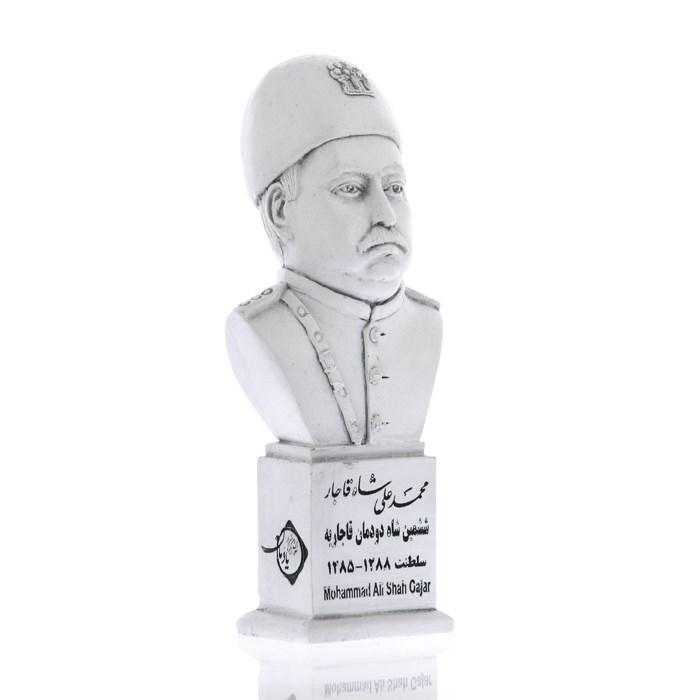 سردیس محمد علی شاه