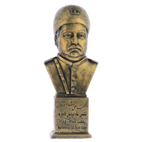 mohammadali shah b 600x600 - سردیس محمد علی شاه
