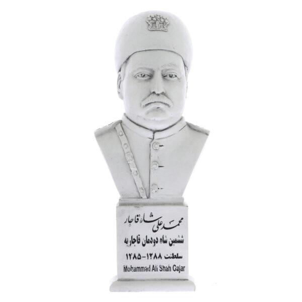 mohammadali shah s 600x600 - سردیس محمد علی شاه