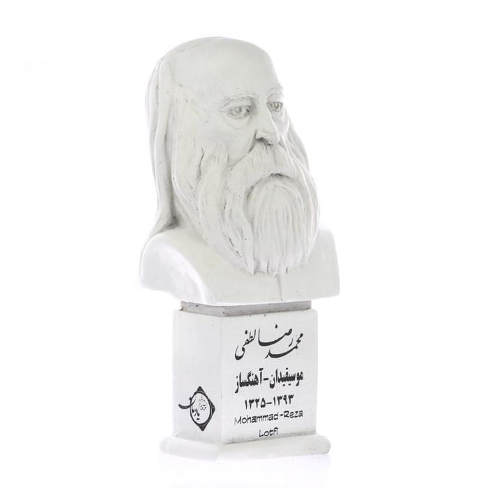 mohammadreza lotfi 1 - سردیس استاد محمد رضا لطفی