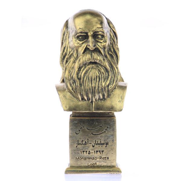 mohammadreza lotfi b 600x600 - سردیس استاد محمد رضا لطفی