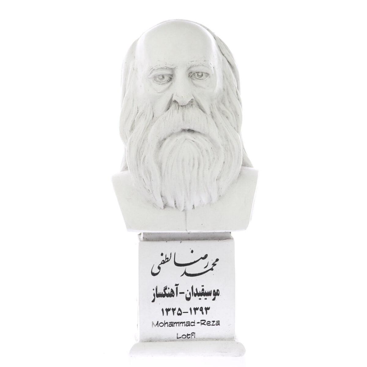 mohammadreza lotfi s 1200x1200 - سردیس استاد محمد رضا لطفی