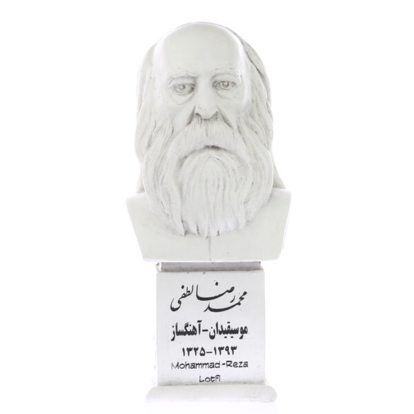 mohammadreza lotfi s 600x600 - سردیس استاد محمد رضا لطفی