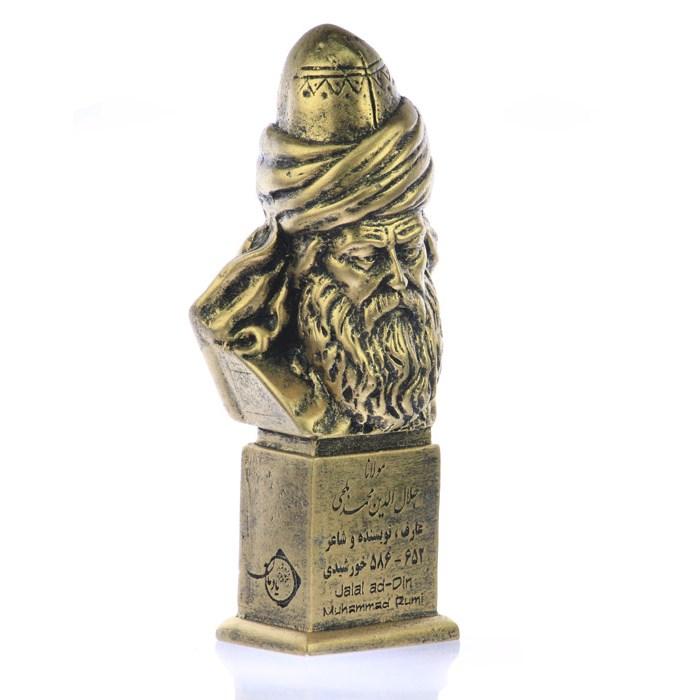 سردیس حضرت مولانا