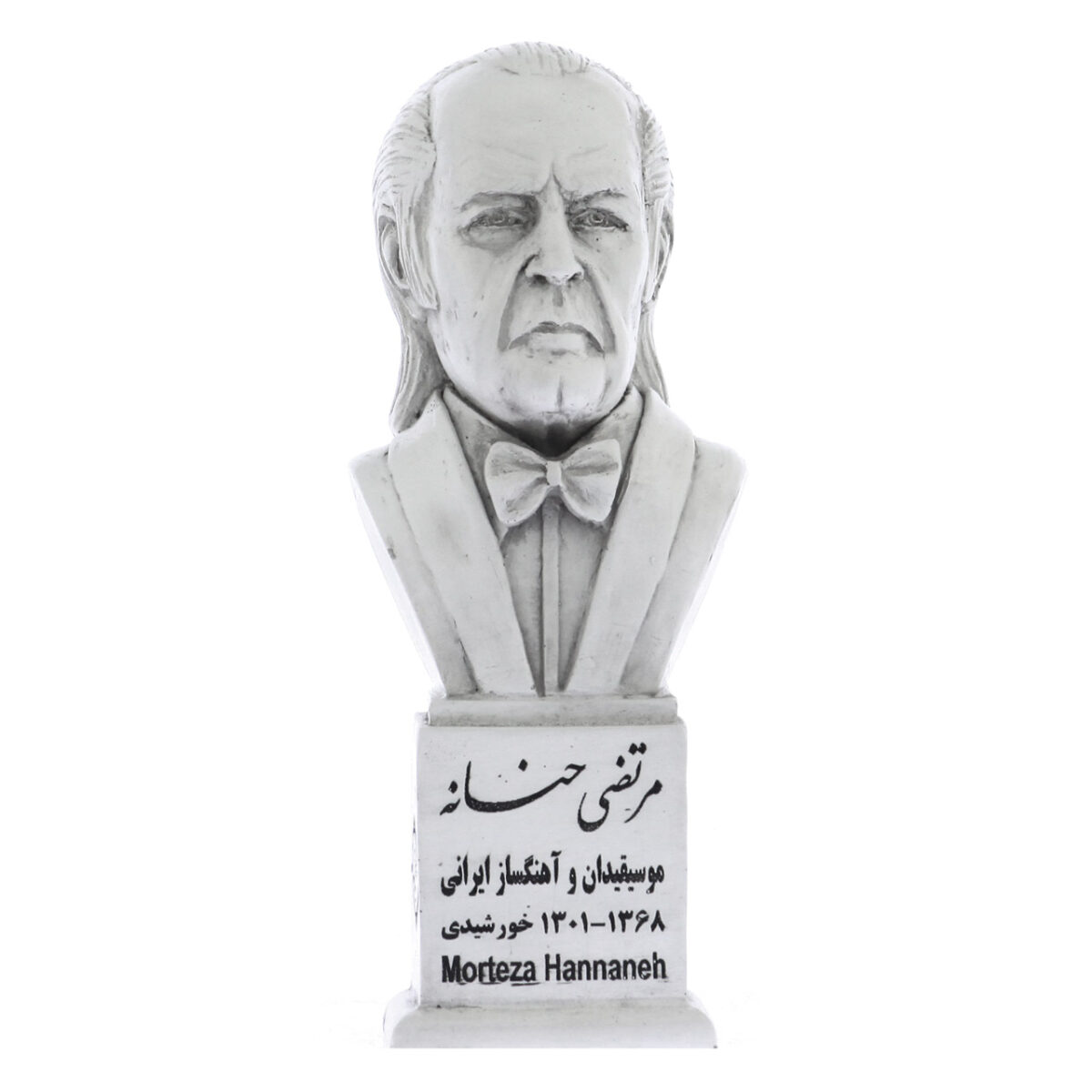 morteza hanane s 1200x1200 - سردیس استاد مرتضی حنانه