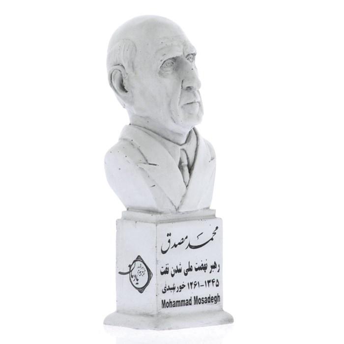 mosadegh 1 - سردیس دکتر محمد مصدق
