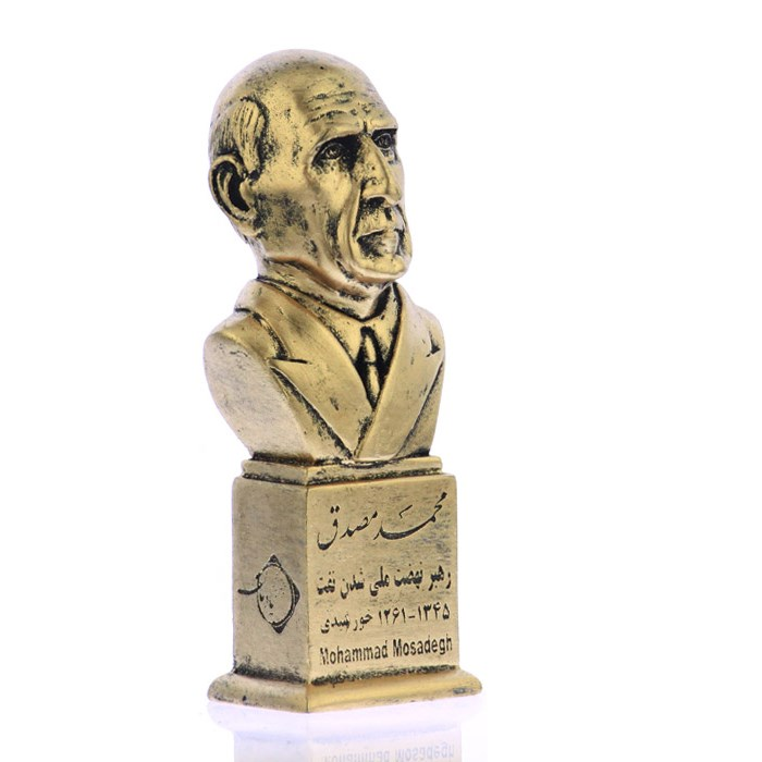 mosadegh 4 - سردیس دکتر محمد مصدق