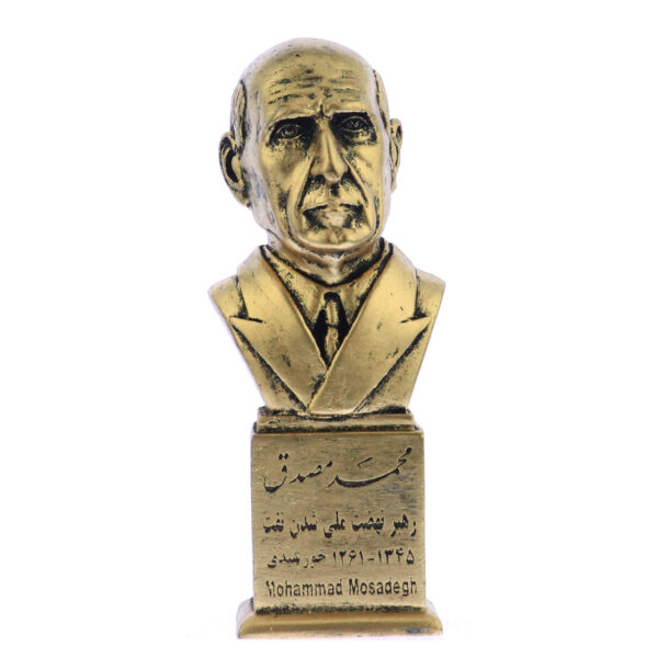 mosadegh b 600x600 - سردیس دکتر محمد مصدق