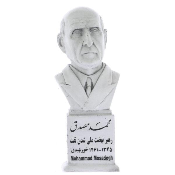 mosadegh s 600x600 - سردیس دکتر محمد مصدق