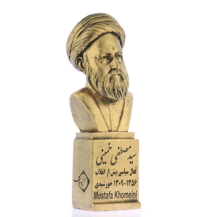 سردیس سید مصطفی خمینی