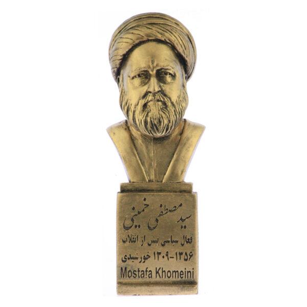 mostafa khomeini b 600x600 - سردیس سید مصطفی خمینی