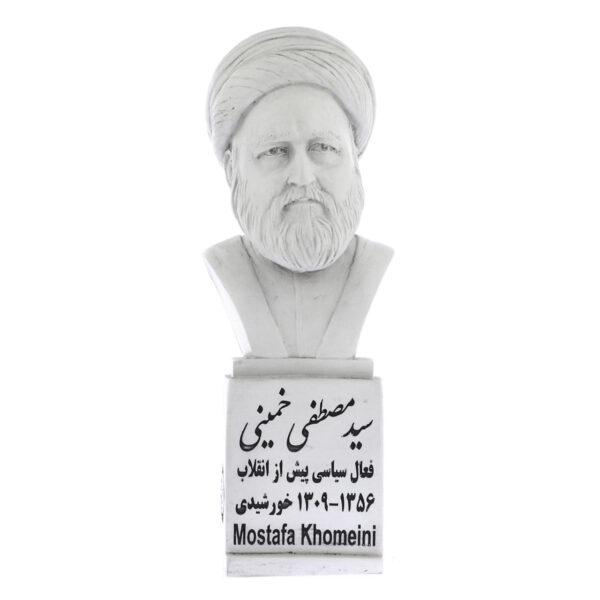 mostafa khomeini s 600x600 - سردیس سید مصطفی خمینی