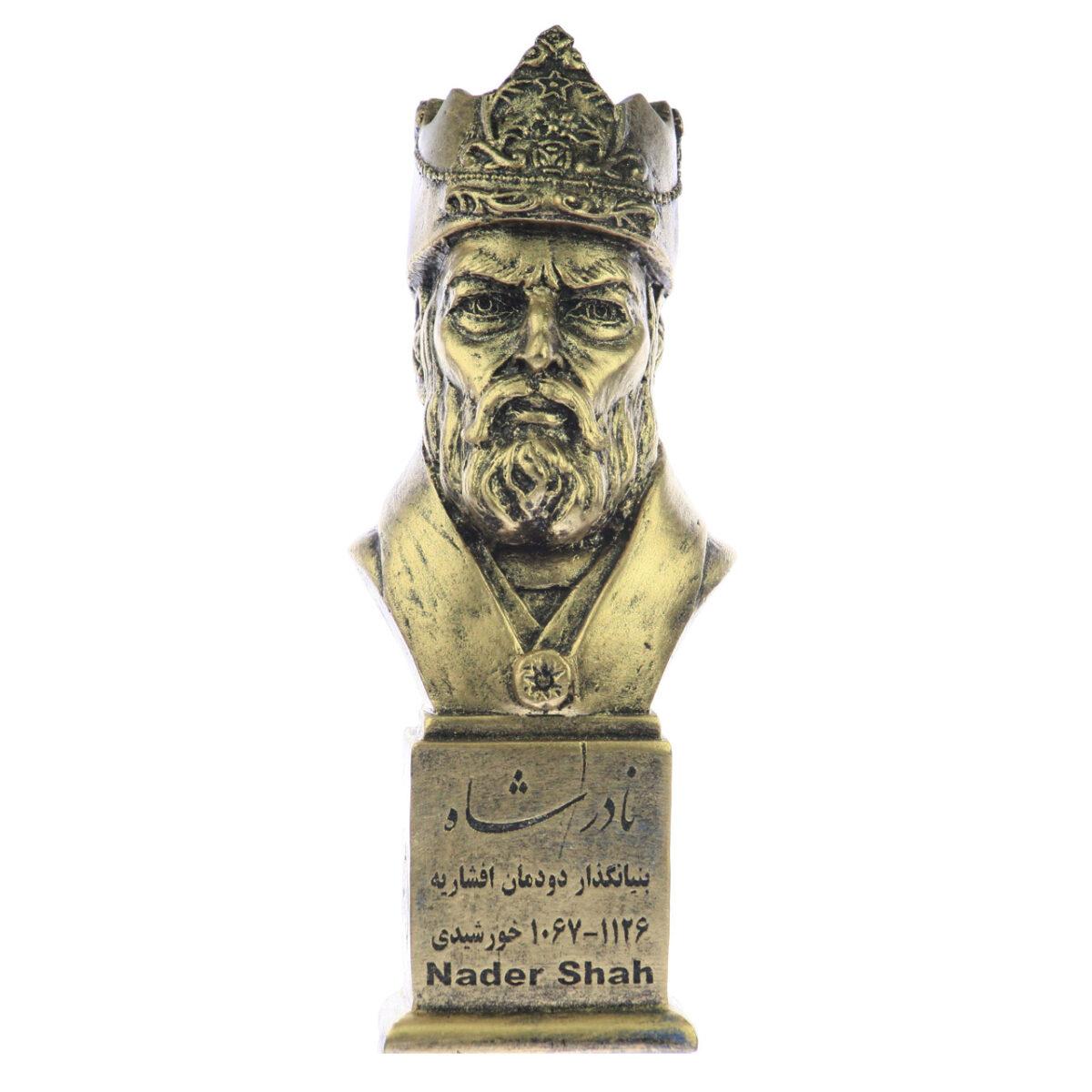 سردیس نادر شاه افشار