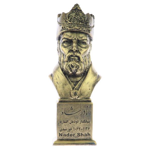 nader shah b 600x600 - سردیس نادر شاه افشار